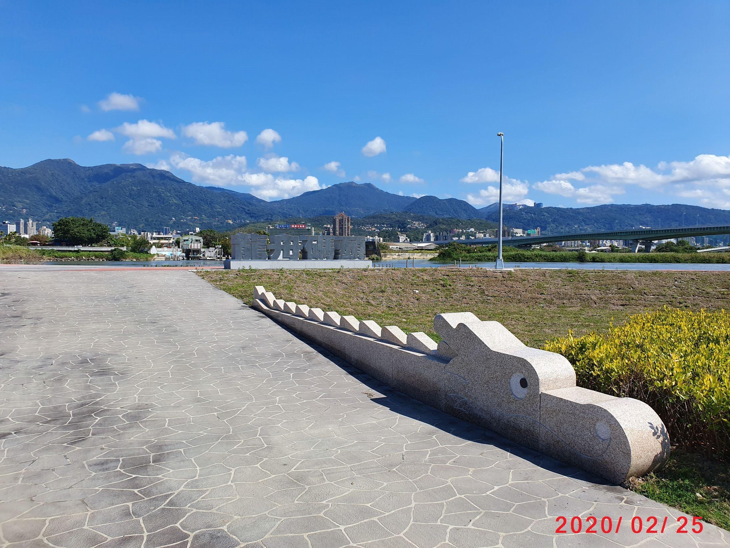 水利類04-社子大橋周邊護岸及環境改善工程