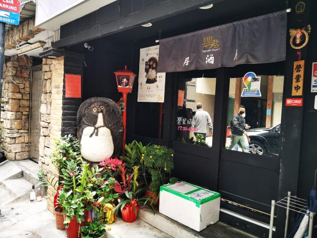 12條通商圈仍保有日式風情的餐廳