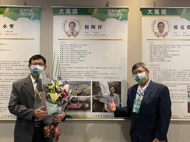 林志峯局長祝賀楊明祥副局長獲大禹獎殊榮