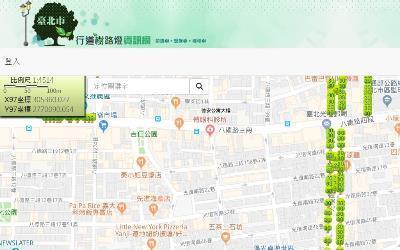 行道樹與路燈資訊網