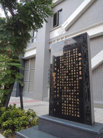 「艋舺義倉舊址碑」復舊至大樓臨桂林路側