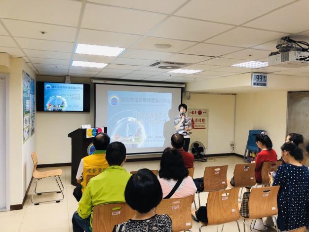01政風處專門委員進行教育訓練致詞