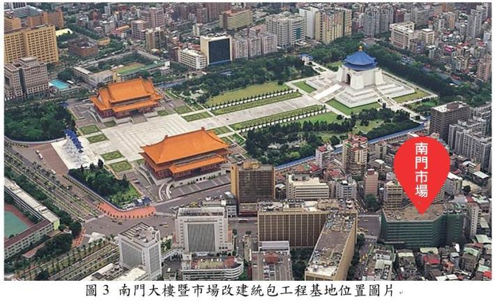 圖3 南門大樓暨市場改建統包工程基地位置圖片