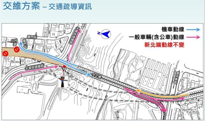 圖3 中正橋改建工程109年春節拆除重慶高架橋交維改道