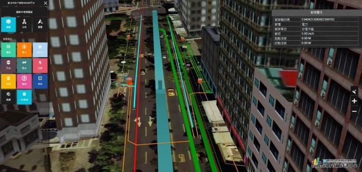 圖3 3D管線圖資查詢平台網頁畫面