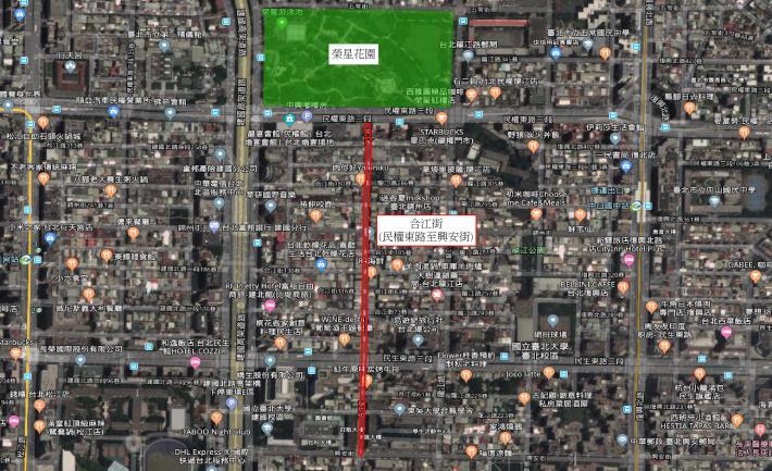 圖2 合江街(興安街至民權東路3段)路面更新範圍地貌圖
