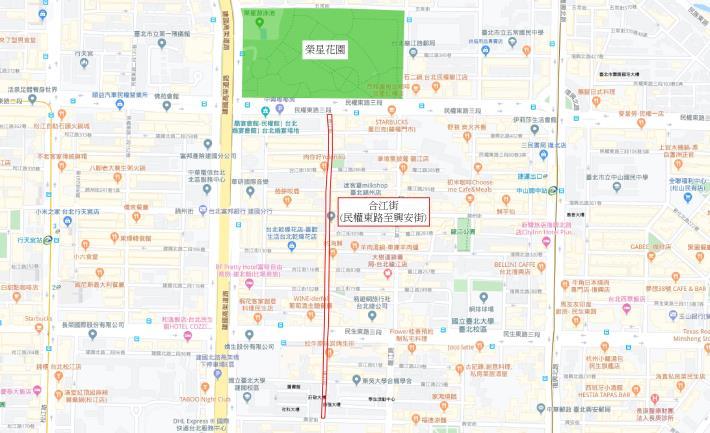 圖1 合江街(興安街至民權東路3段)路面更新範圍