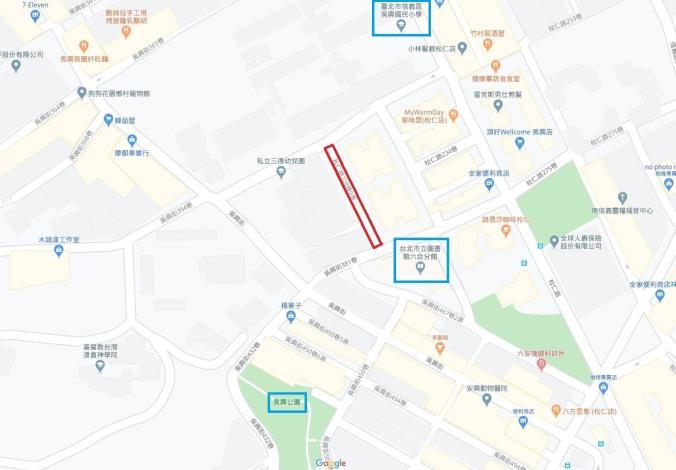 圖1信義區松仁路228巷9弄工程範圍位置圖