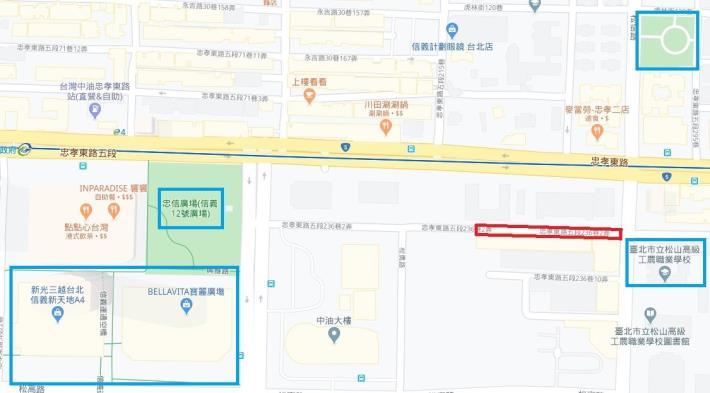 圖1信義區忠孝東路5段236巷2弄工程範圍位置圖