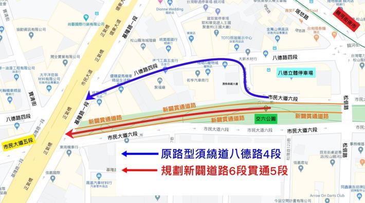 圖1-「新闢貫通道路」與「原路型須繞道」通行路線對照圖