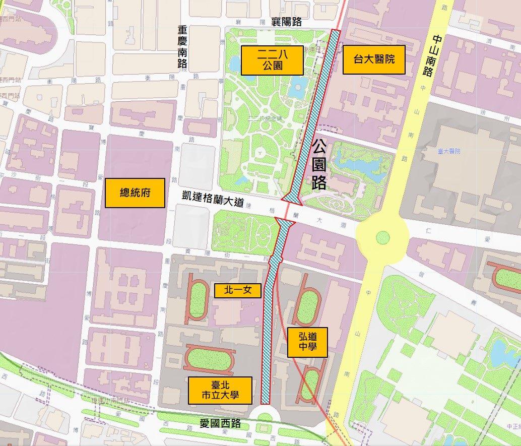 圖1、公園路路面更新範圍