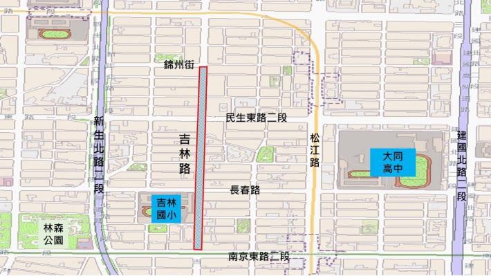 圖1吉林路(南京東路至錦州街口)路面更新範圍