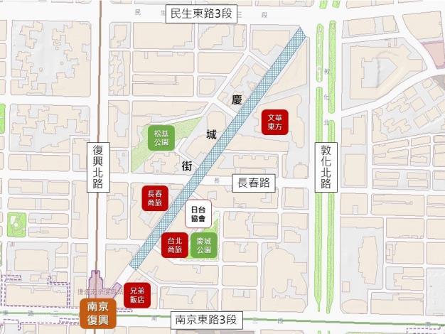 圖1 慶城街(民生東路3段至南京東路3段)更新範圍圖.JPG