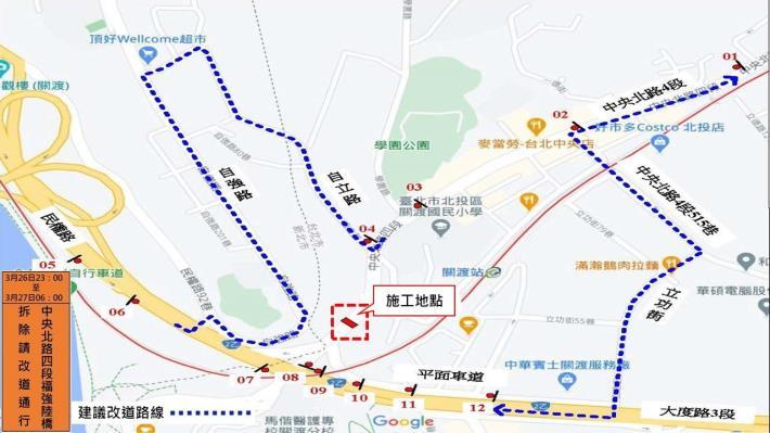 圖3 福強人行陸橋拆除改道示意圖