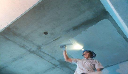 10805-南基地圖書館一樓頂板批土施作[開啟新連結]
