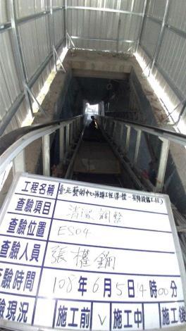 10806-電扶梯ES04清潔調整