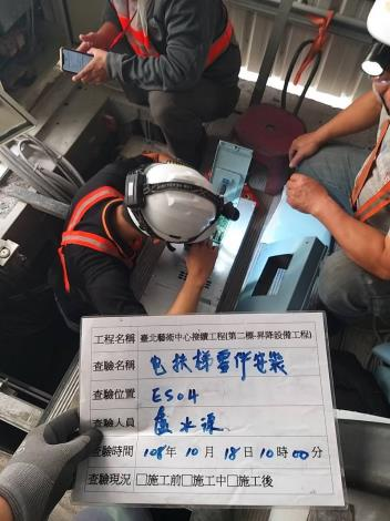 10810 電扶梯零件安裝