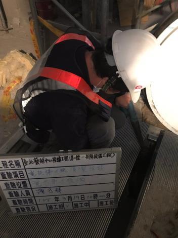 10803電扶梯ESC05清潔除鏽[開啟新連結]