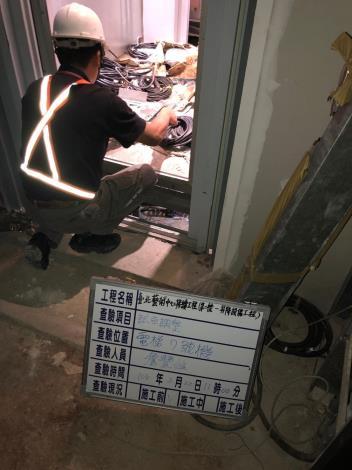 10802電梯試車調整[開啟新連結]