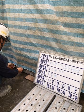 10803電扶梯ESC04戶外臨時設施維護[開啟新連結]