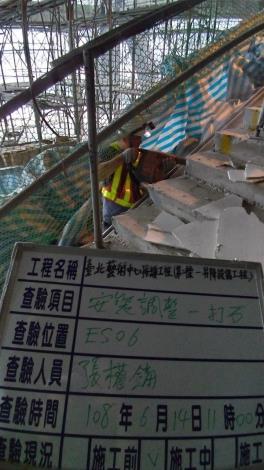10806-電扶梯ES06安裝調整打石