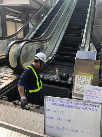 10801-電扶梯零件汰換[開啟新連結]