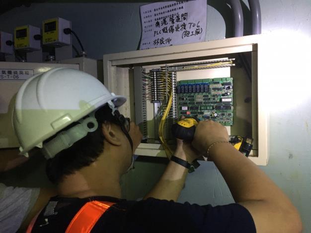 10806-南港PLC數位控制器更換施工-1