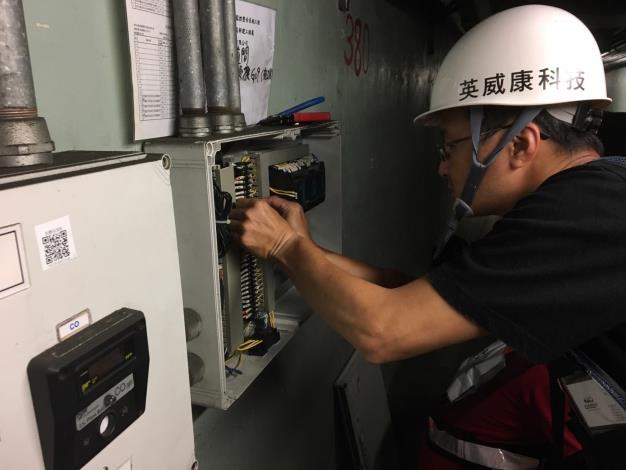 10806-南港PLC數位控制器更換施工-2