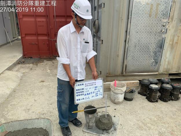 10804-連續壁導溝澆置試體製作
