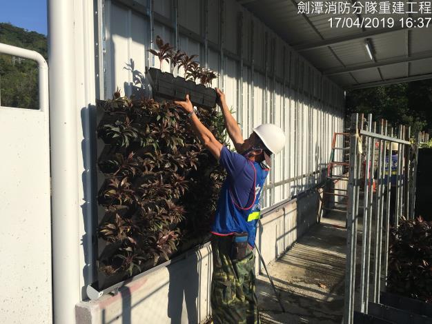 10804-工區圍籬綠化施作