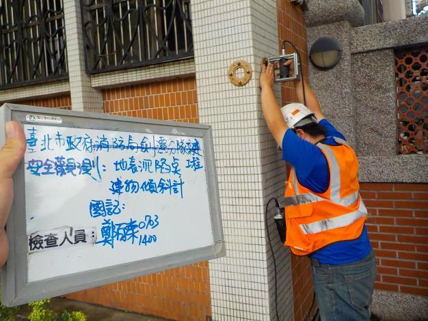 gaitubao_1080703安全監測量測-建物傾斜計_