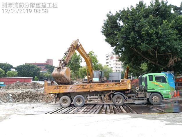 10804-舊址拆除運棄