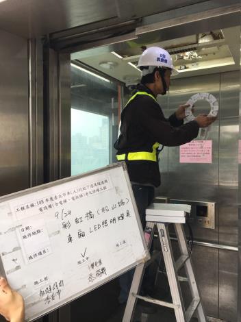 108年9月24日彩虹橋車廂LED照明燈具