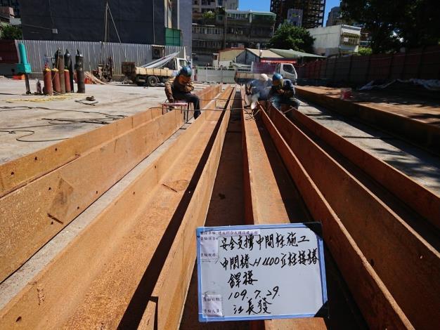 1090729安全支撐中間樁立柱接樁銲接