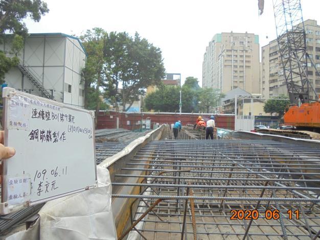 1090611-連續壁第9單元鋼筋籠製作