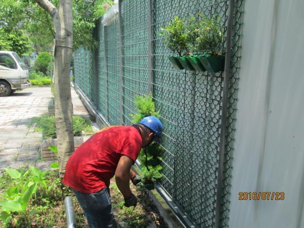 圍籬綠美化施作