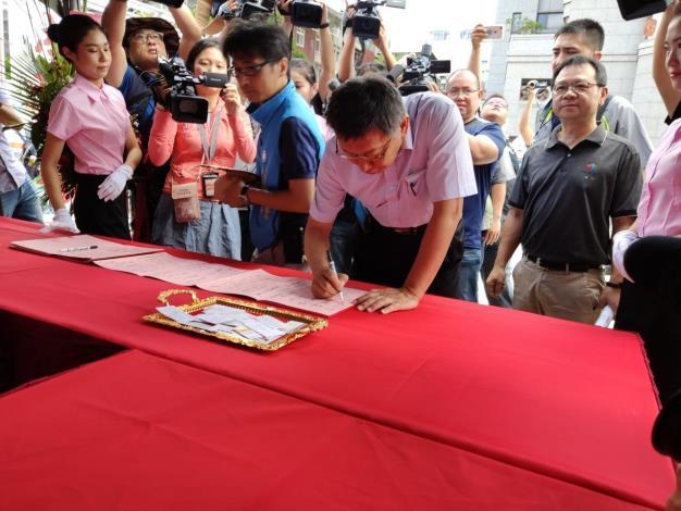 4市長簽名