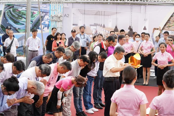 7祈福儀式