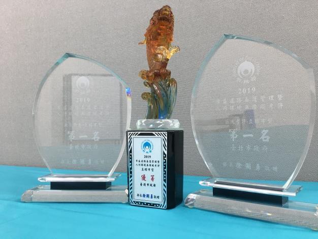 圖3.臺北市獲得眾多獎項,成績斐然。