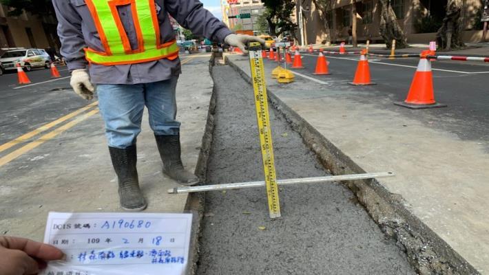 圖2 配合道管中心採施工通報APP回報及架設即時施工攝影