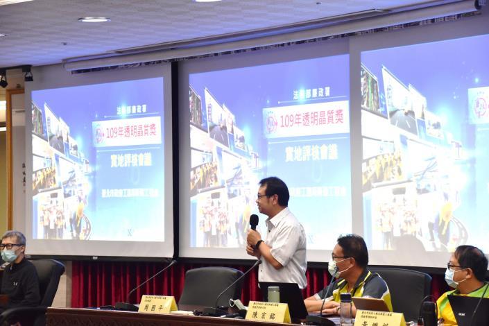 圖3「臺北市申請使用道路網」參與109年透明晶質獎照片-新工處黃立遠處長代表參賽簡報
