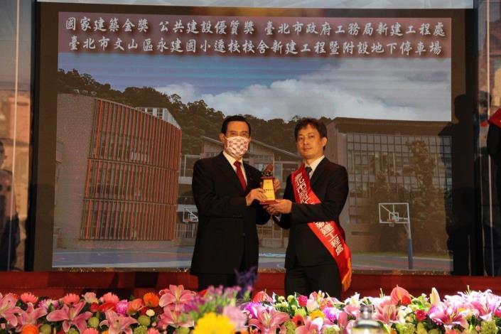圖2工務科科長蕭志龍代表永建國小工程受獎