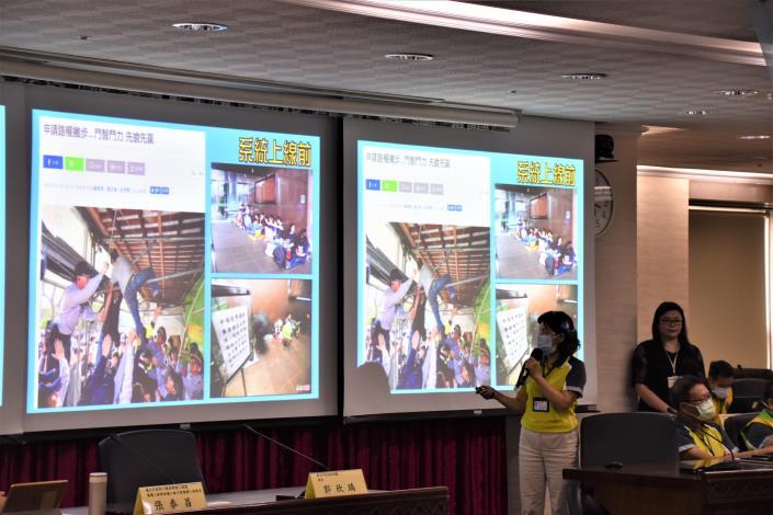 圖3、實地評核會議新工處一級主管解說「臺北市使用道路網」上線後,公開透明度提升成效