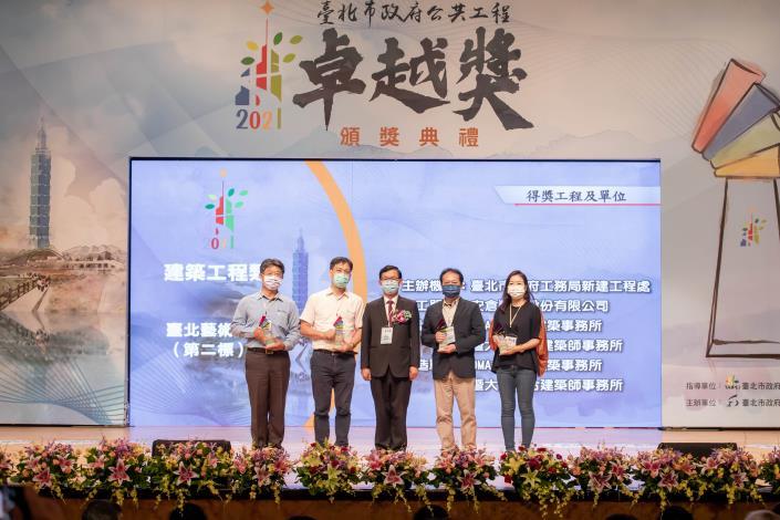 圖12 臺北藝術中心(第二標)頒獎相關人員合照
