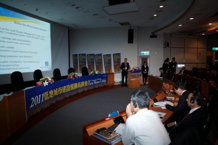 高峰會「洪災管理」分組討論。Panel session: Flood Management.