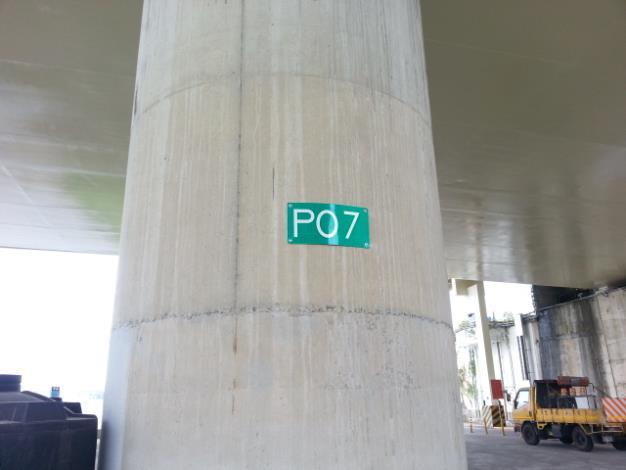 大直橋墩柱標示牌施工