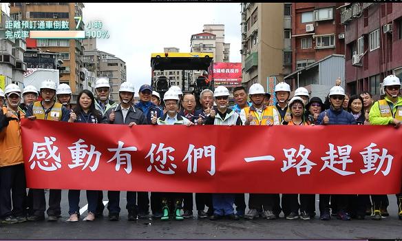2020-02 重慶南路高架橋拆除全紀錄(中正橋改建)[另開新視窗]