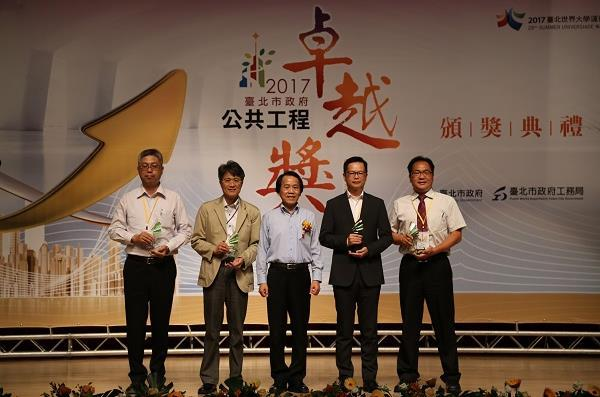 Incessant Accolades: Taipei City's New Construction Office Wins the Public Construction Excellence Award
