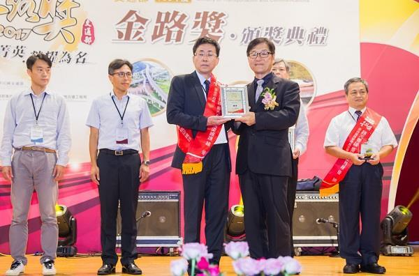 Congratulations! Taipei City's bridge maintenance received the 18th Golden Road Award for Road Maintenance Category