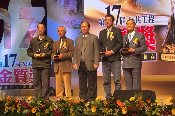 The construction and renovation project for the venues in Taipei 2017 Summer Universiade won the Award of Excellence in the 17th Public Construction Golden Quality Award sponsored by the Executive Yuan